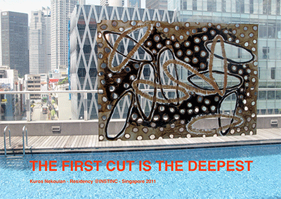ʻthe first cut is the deepest'